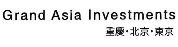 Grand Asia Investments 重慶・北京・東京